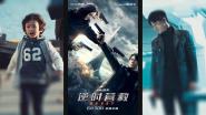 """""""Reset"""" – Zeitreise-Action mit bombastischem CGI-Look"""